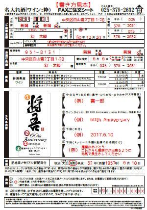Échantillon d'écriture d'étiquette Kanji