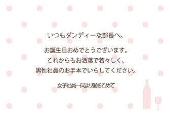Ροζ κουκκίδα