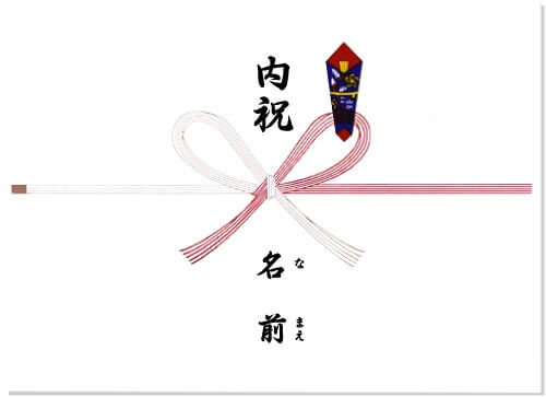 Περιγραφή του Nori Γιορτή του τοκετού (furigana)