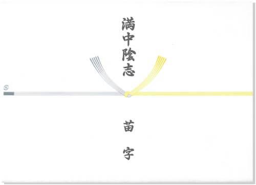 Κίτρινο ασημί