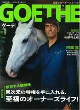 Pubblicato in Lifestyle Magazine |