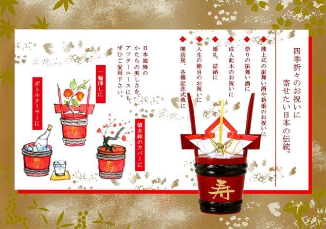 Imadaji Sake Brewery: Kakutaru (saké de riz pur) Description du produit