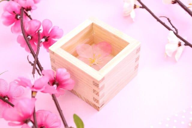 米寿の記念