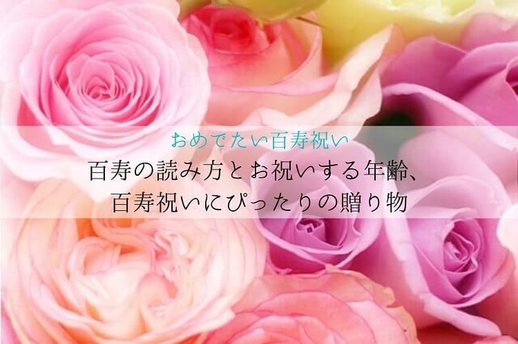 淡いピンクの花束