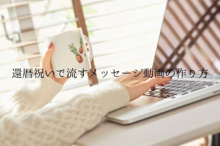マグカップを持ちながらノートパソコンを打っている女性