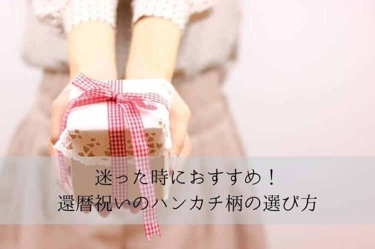 レースや赤のチェック柄のリボンがついた小さなプレゼントボックスを両手に持っている女性