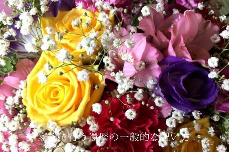 ピンク、赤、青など様々なカラフルな色の薔薇の花束