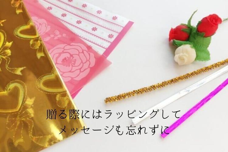 ラッピングの際に使う紙や飾り