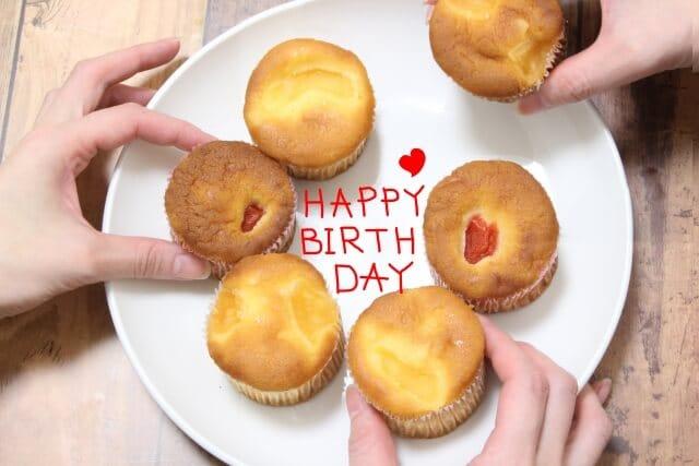 還暦を迎える誕生日にケーキ