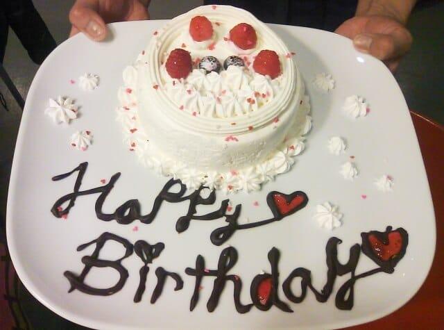 還暦祝いにメッセージ付きのケーキ