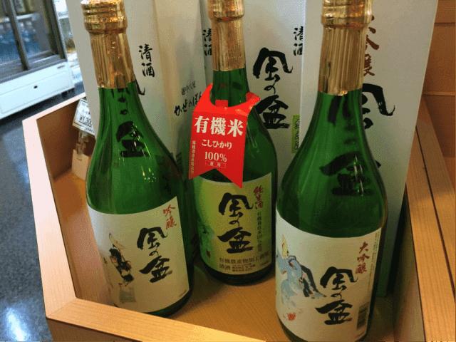 日本酒の店頭販売の風景