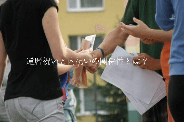 スポーツ中の男性が握手をしている様子