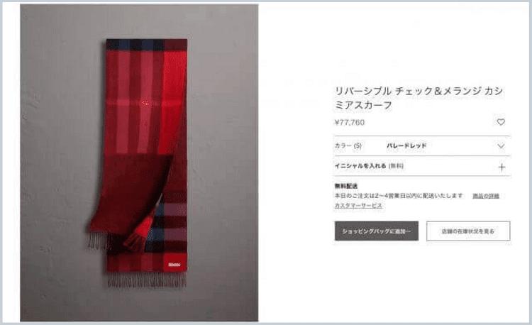 【バーバリー】リバーシブル チェック&メランジ カシミアスカーフ
