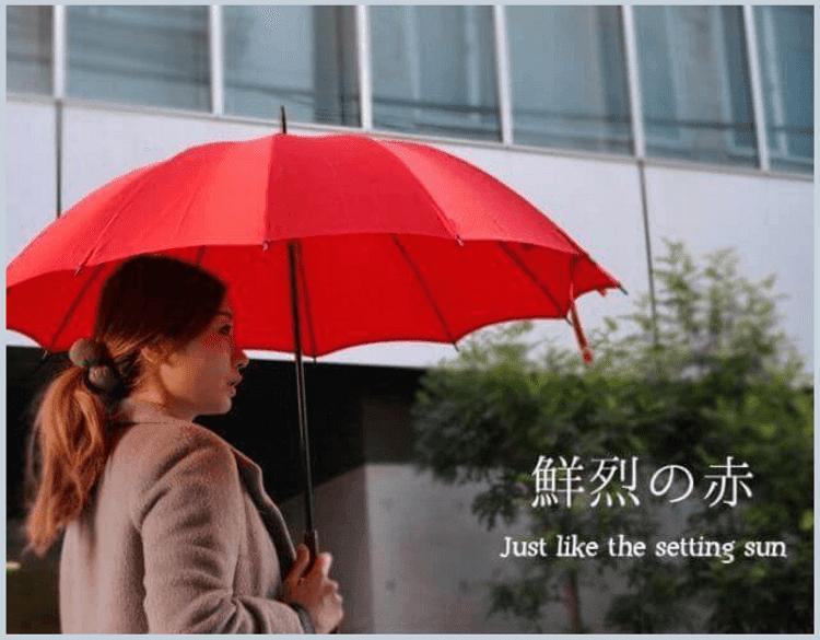 【小宮商店】甲州織雨傘「aka」