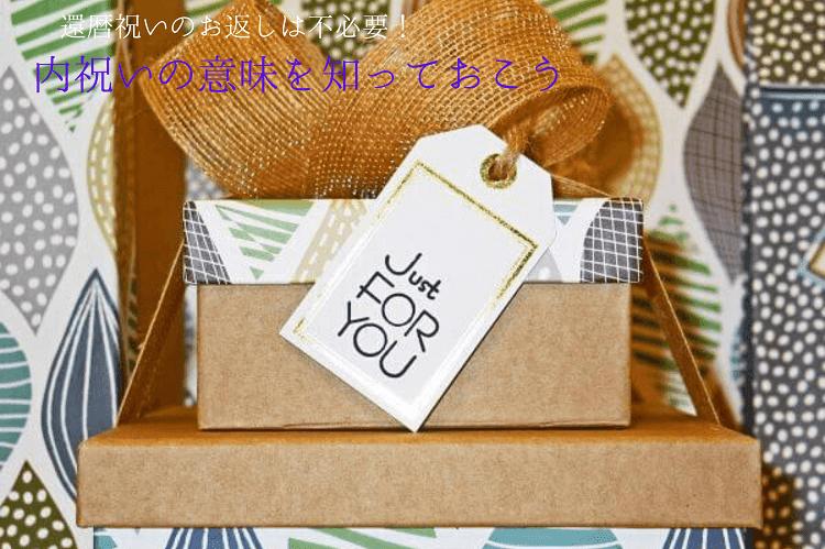 茶色や草の模様などのデザイン&カラーで包まれているいくつかのプレゼントボックス