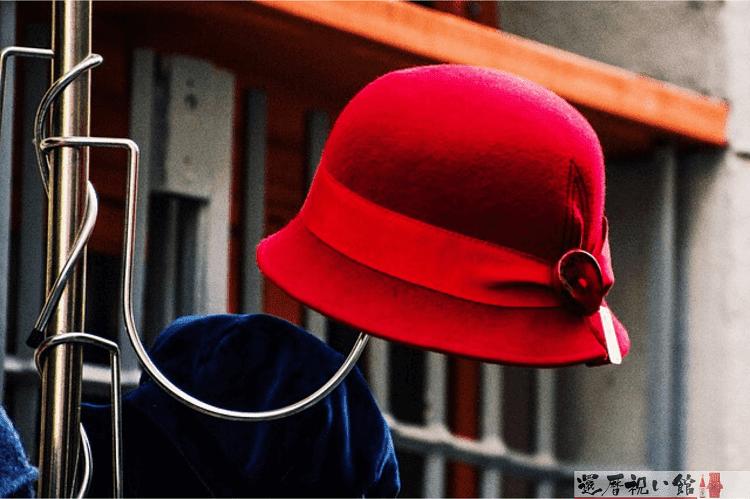 赤いボーラーハット