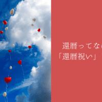 風船が飛ぶ空