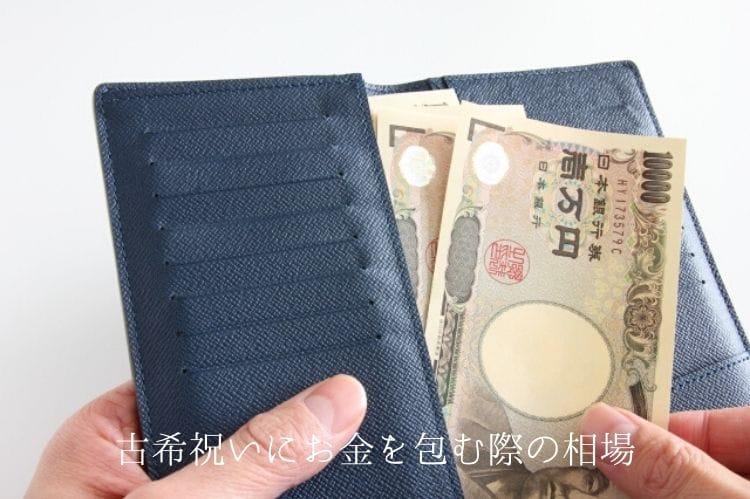 男性用の長財布に入った一万円札を取り出している様子