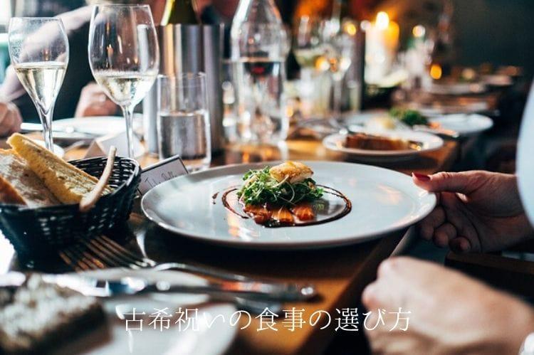 海外の大勢での食事
