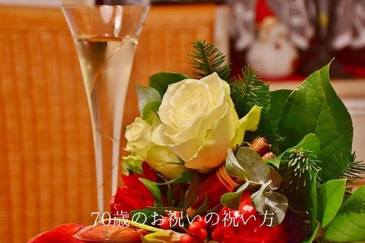 黄色い薔薇2本とシャンパンが入ったグラス