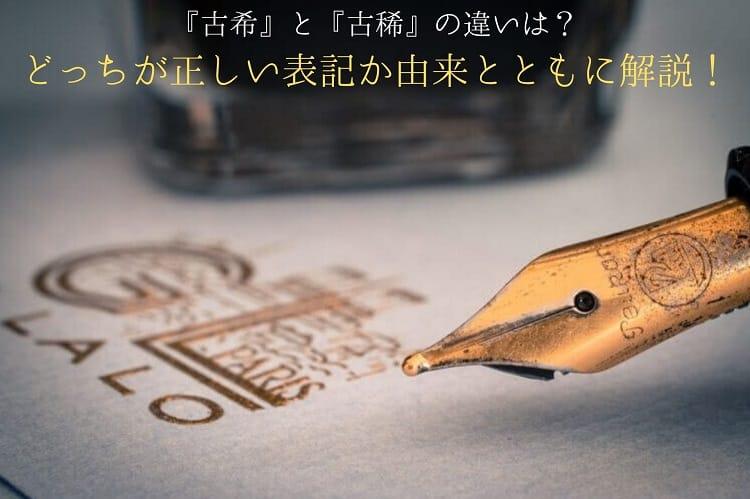 紙に書かれた何かのロゴマークとゴールドの万年筆