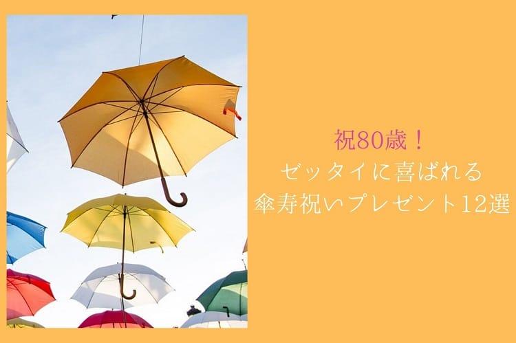 空に吊った黄色い傘