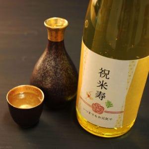 米寿祝いの長寿酒