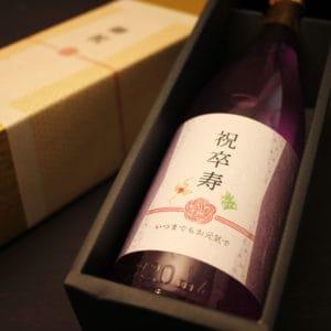 卒寿祝いの長寿酒