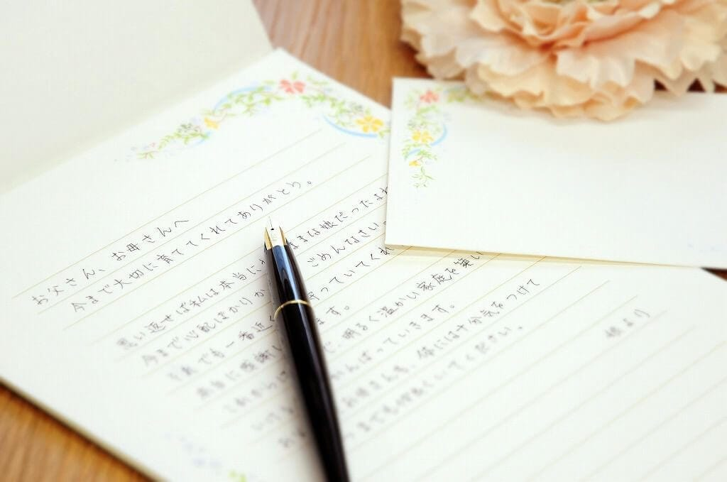 How to write a letter for longevity celebration