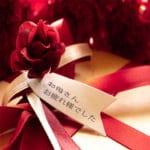 【迷ったらコレ!】母へ贈る退職祝い【定番5選】