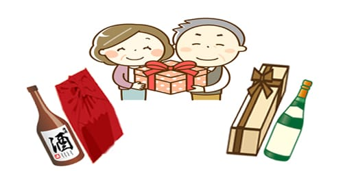 Εικονογράφηση που δείχνει ανώτερα ζευγάρι που λαμβάνουν δώρα και δώρα του σακέ και στις δύο πλευρές