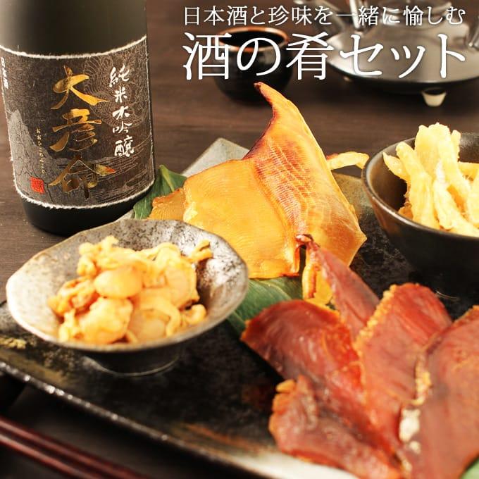 日本酒 純米大吟醸【大彦命】720ml×清酒漬け珍味4種セット【化粧箱入り】
