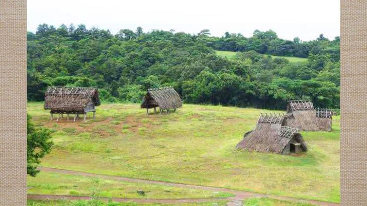 高床式住居と竪穴式住居