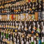 日本酒の保存はこれが一番!最後の一滴まで美味しい【日本酒用冷蔵庫】