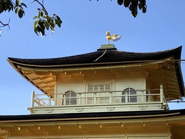 Muromachi Period