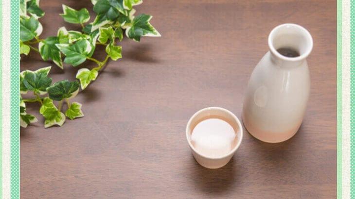 徳利とおちょこ 日本酒