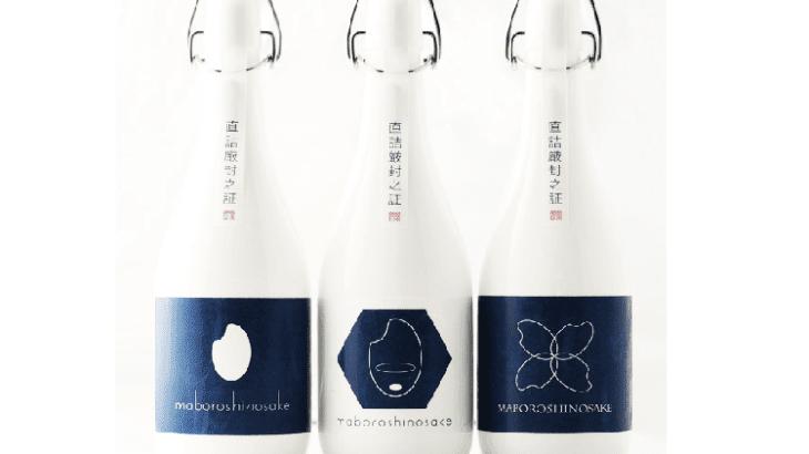新潟クラシックコシヒカリ純米大吟醸酒 720ml 3蔵飲み比べセット