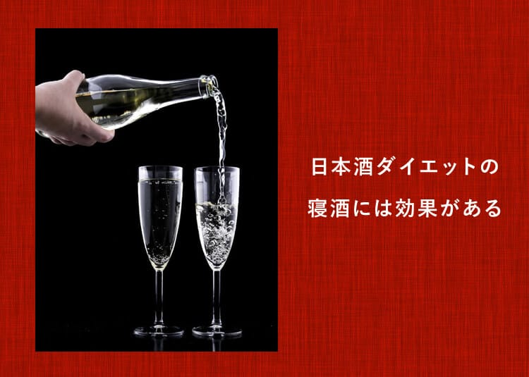 お酒をグラスに注ぐ