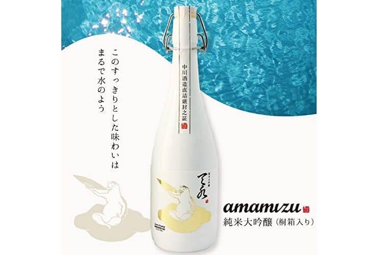 Junmai Daiginjo Amamizu amamizu