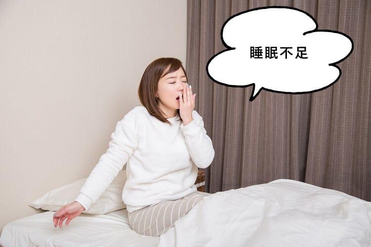 睡眠不足とつぶやく女性