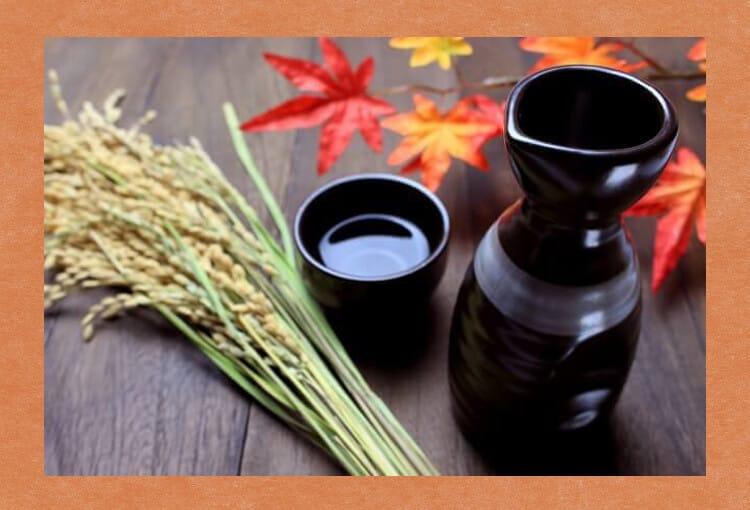 Εικόνα Tokuri και Choco Sake