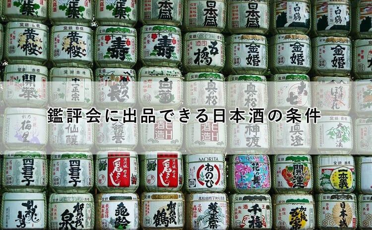 様々な酒樽