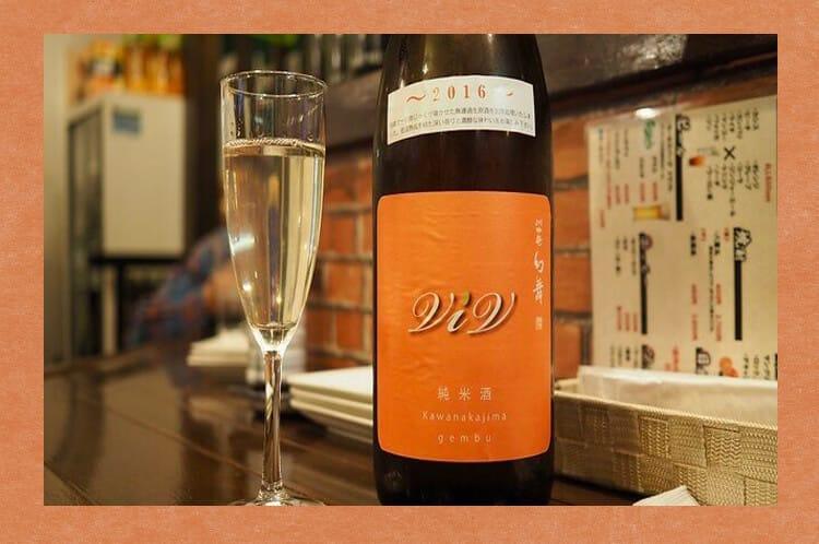 川中島 幻舞(ViV 純米 無濾過原酒)