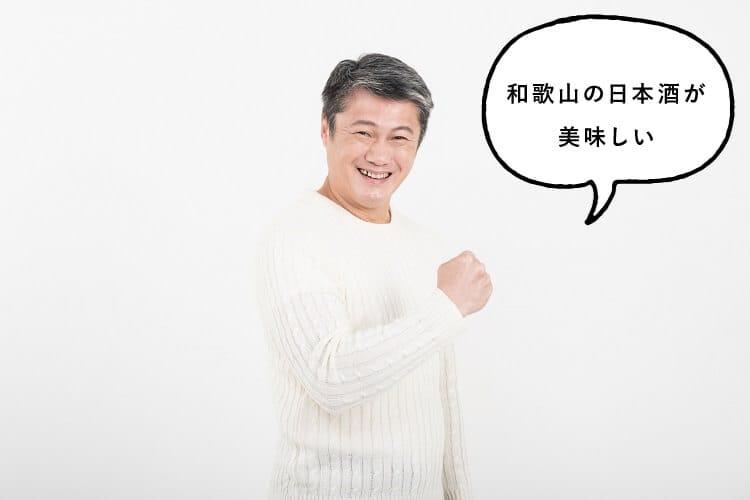 Άνθρωποι που λένε ότι ο χάκελος Wakayama είναι νόστιμος