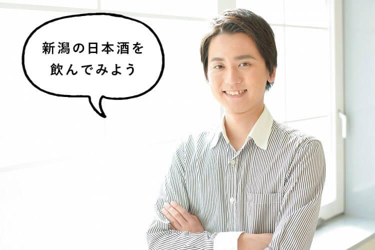 Seorang pria berbicara untuk mencoba sake Niigata