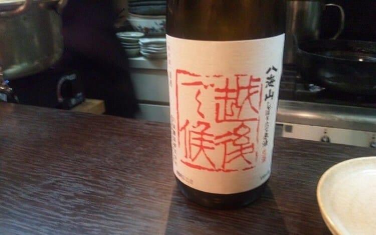 Niigata Sake Junmai Daiginjo Hakkaisan Meremas Cuaca Sake Echigo Baru
