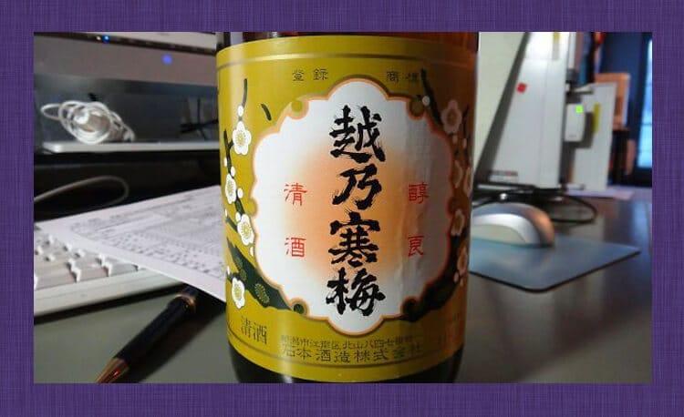 新潟 日本酒 越乃寒梅