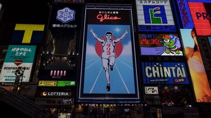 食の街大阪の日本酒がまずい訳がない!大阪でおすすめの日本酒7選