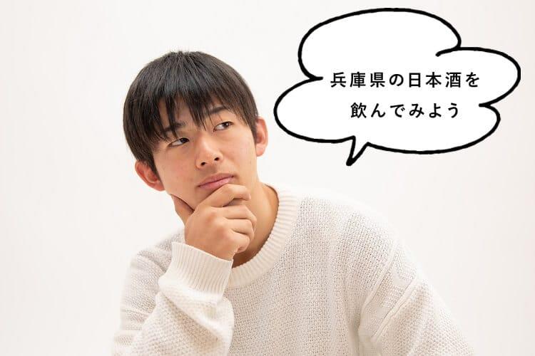 Ένας άνθρωπος που μιλά για να πιει χάρη από το νομό Hyogo