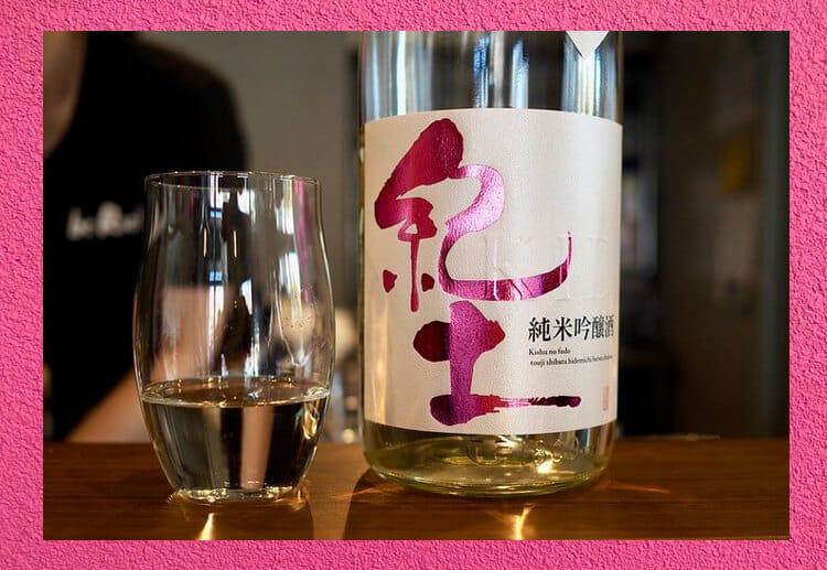 和歌山 日本酒 紀土